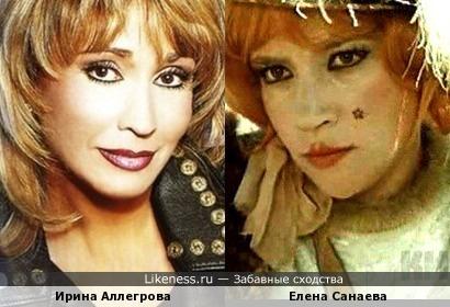 Ирина Аллегрова и Елена Санаева