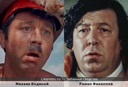 Актеры Михаил Водяной и Роман Филиппов
