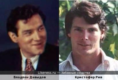 Актеры Владлен Давыдов и Кристофер Рив