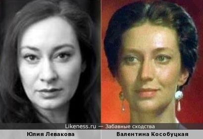 Юлия Левакова и Валентина Кособуцкая