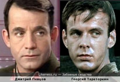 Актеры Дмитрий Певцов и Георгий Тараторкин