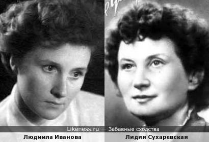 Актрисы Людмила Иванова и Лидия Сухаревская