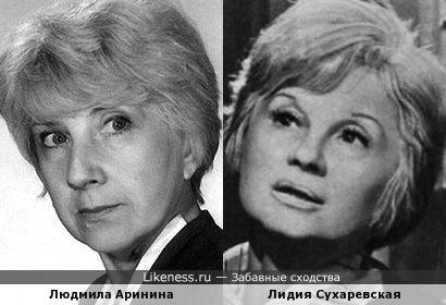 Актрисы Людмила Аринина и Лидия Сухаревская