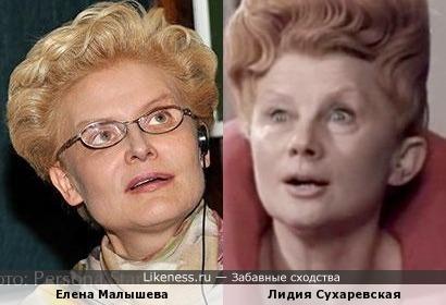 Елена Малышева и Лидия Сухаревская