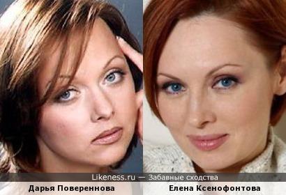 Актрисы Дарья Повереннова и Елена Ксенофонтова