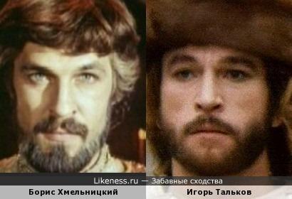Борис Хмельницкий и Игорь Тальков