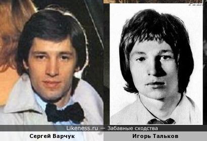 Сергей Варчук и