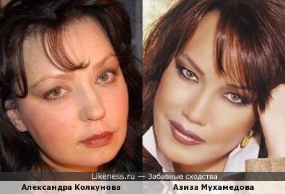 Александра Колкунова и Азиза Мухамедова