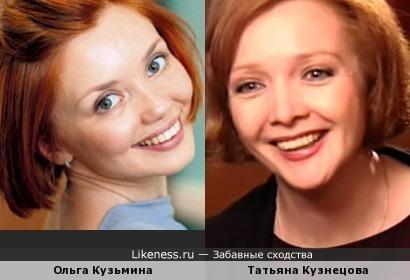 Актрисы Ольга Кузьмина и Татьяна Кузнецова