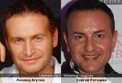 Леонид Агутин и Сергей Рогожин