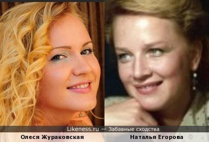 Актриса Олеся Жураковская и Наталья Егорова