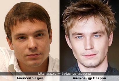 Актеры Алексей Чадов и Александр Петров