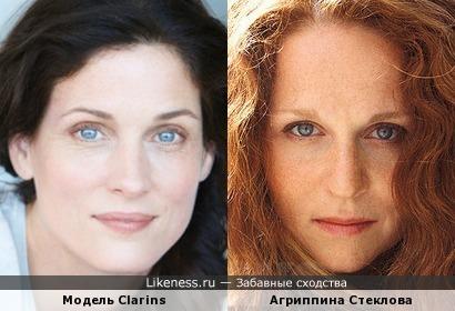Модель Clarins и Агриппина Стеклова