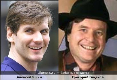 Алексей Яшин и Григорий Гладков
