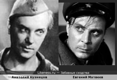 Замечательные актеры Анатолий Кузнецов и Евгений Матвеев