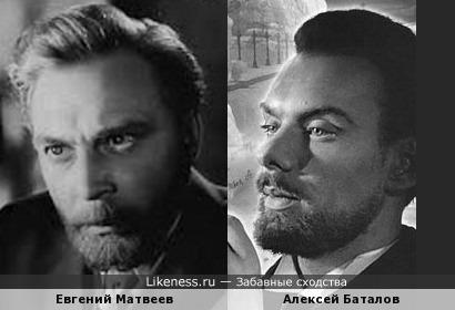 Актеры Евгений Матвеев и Алексей Баталов