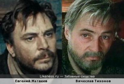 Актеры Евгений Матвеев и Вячеслав Тихонов