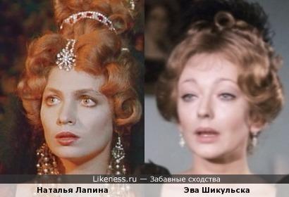 Актрисы Наталья Лапина и Эва Шикульска