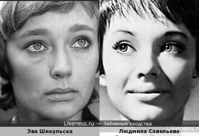 Актрисы Эва Шикульска и Людмила Савельева