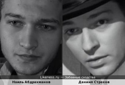 Актеры Наиль Абдрахманов и Даниил Страхов