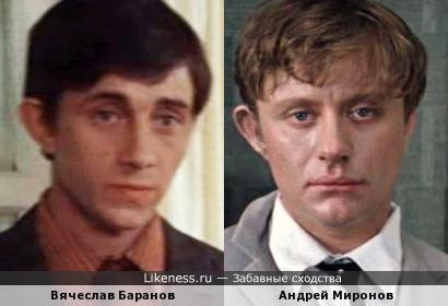 Актеры Вячеслав Баранов и Андрей Миронов