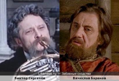 Актеры Вячеслав Баранов и Виктор Сергачёв