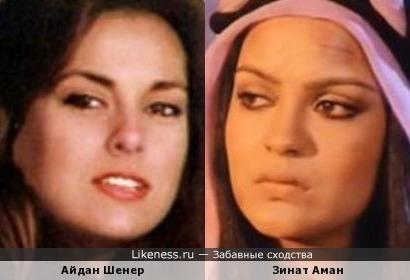 Актрисы Зинат Аман и Айдан Шенер