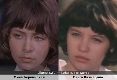 Мила Берлинская и Ольга Кузнецова