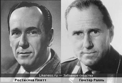 Ростислав Плятт и Гюнтер Ралль