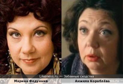 Актрисы Марина Федункив и Анжела Кораблёва