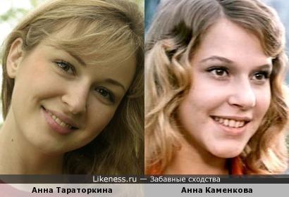 Анны Тараторкина и Каменкова