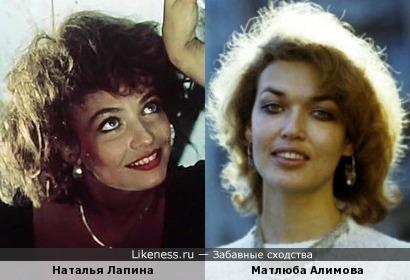 Актрисы Наталья Лапина и Матлюба Алимова