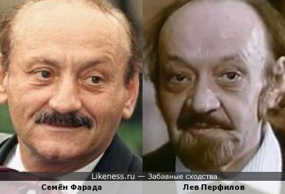 Актеры Семён Фарада и Лев Перфилов