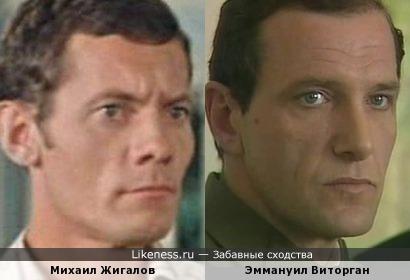 Актеры Михаил Жигалов и Эммануил Виторган