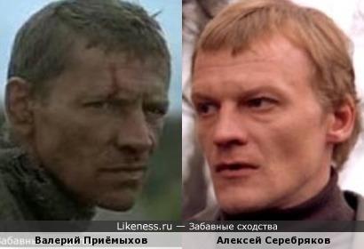 Актеры Валерий Приёмыхов и Алексей Серебряков