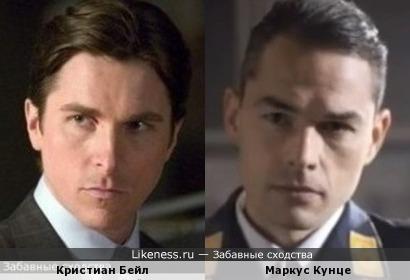 Актеры Кристиан Бейл и Маркус Кунце