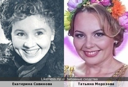 Актрисы Екатерина Савинова и Татьяна Морозова