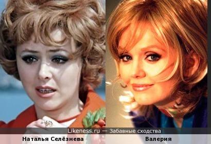 Наталья Селёзнева и Валерия