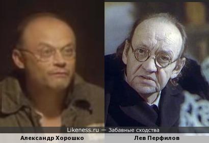 Актеры Александр Хорошко и Лев Перфилов