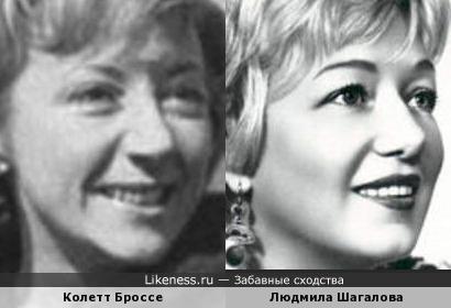 Актрисы Колетт Броссе и Людмила Шагалова
