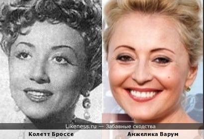 Колетт Броссе и Анжелика Варум