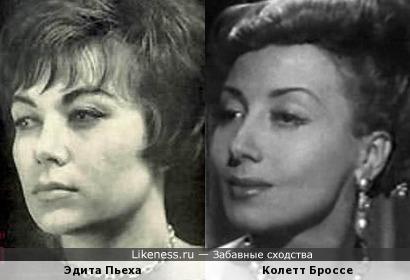 Эдита Пьеха и Колетт Броссе