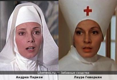 Актрисы Андреа Паризи и Лаура Геворкян
