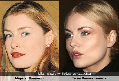 Актрисы Мария Шукшина и Тома Вашкявичюте