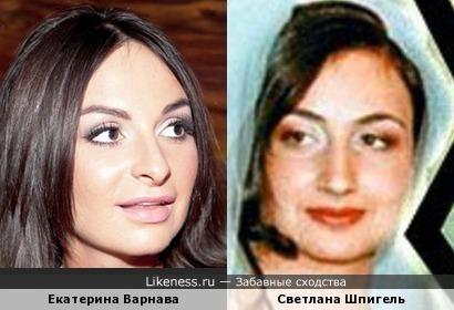 Екатерина Варнава и Светлана Шпигель