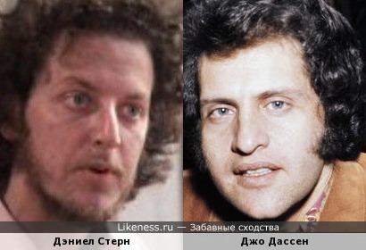 Дэниел Стерн и Джо Дассен