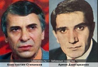 Актеры Константин Степанков и Армен Джигарханян
