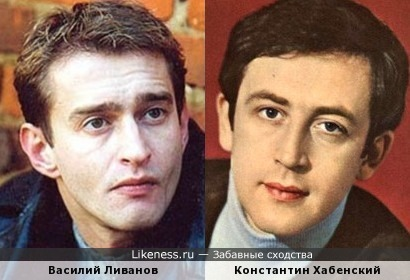 Актеры Василий Ливанов и Константин Хабенский