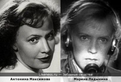 Актрисы Антонина Максимова и Марина Ладынина