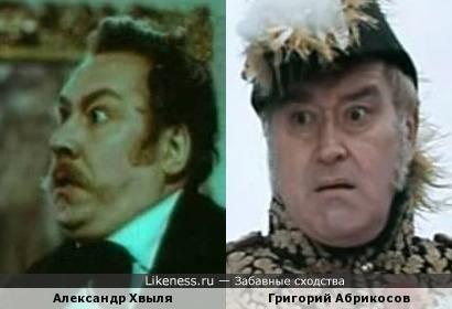 Актеры Александр Хвыля и Григорий Абрикосов